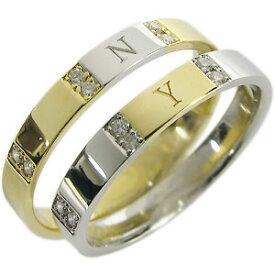 【ポイント5倍】29日9:59迄 結婚指輪・イニシャル・プラチナ・18金・コンビ・マリッジリング