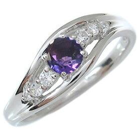 一粒 アメジスト エンゲージリング 18金 婚約指輪 2月誕生石
