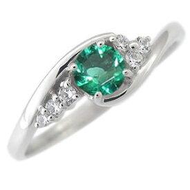 プラチナ エンゲージリング エメラルド 婚約指輪 一粒
