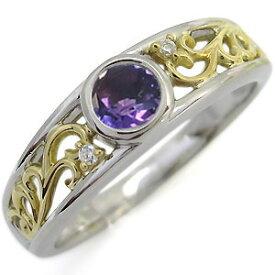 プラチナ 18金 コンビ エンゲージリング 一粒 アメジスト 婚約指輪