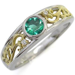 プラチナ 18金 コンビ エンゲージリング 一粒 エメラルド 婚約指輪