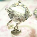 ピンキーリング 大粒 キュービックジルコニア 12mm シルバー リング 指輪 一粒 キュービックジルコニア レディースリング クリスマス プレゼント