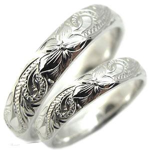 【送料無料】リング・結婚指輪・ペアリング・ミル打ち・ハワイアンジュエリー・リング・18金・マリッジリング・【RCP】10P06Aug16