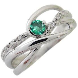 プラチナ エンゲージリング エメラルド 婚約指輪 一粒 リング