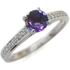 プラチナ ハーフエタニティ 婚約指輪 アメジスト リング