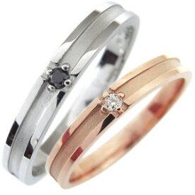 マリッジリング・ダイヤモンド・クロス・18金・結婚指輪・ペアリング