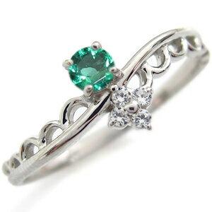 プラチナ エメラルド エンゲージリング レース 婚約指輪 ピンキーリング