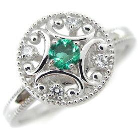 プラチナ 婚約指輪 エメラルド エンゲージリング アンティーク