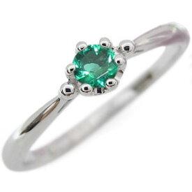 プラチナ シンプル エンゲージリング エメラルド 王冠 婚約指輪