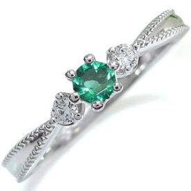 プラチナ 王冠 エンゲージリング エメラルド 王冠 婚約指輪