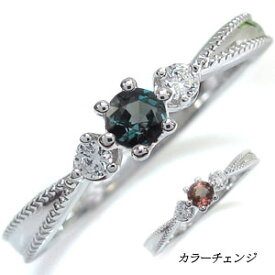 アレキサンドライト エンゲージリング 王冠 10金 エンゲージリング 婚約指輪