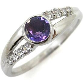 婚約指輪 アメジスト 一粒 2月誕生石 リング