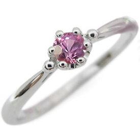 プラチナ シンプル エンゲージリング ピンクサファイア 王冠 婚約指輪