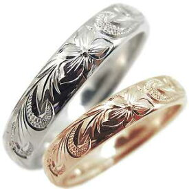 結婚指輪・ペアリング・18金・リング・マリッジリング・ミル打ち・ハワイアンジュエリー・リング