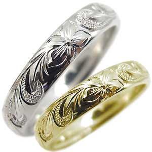 【送料無料】結婚指輪・ペアリング・18金・リング・マリッジリング・ミル打ち・ハワイアンジュエリー・リング【RCP】10P06Aug16