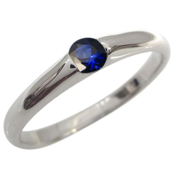 サファイア ピンキーリング 10金 婚約指輪 ミディリング 一粒