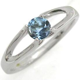 アクアマリンサンタマリア 婚約指輪 プラチナ エンゲージリング 一粒 リング