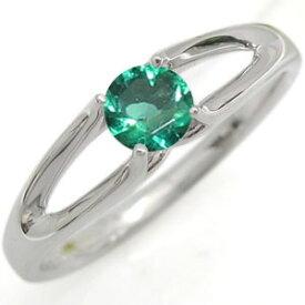 エメラルド 婚約指輪 プラチナ エンゲージリング 一粒 リング