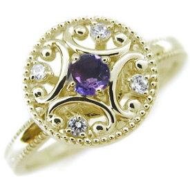 アメジストリング K18 アンティーク アメジスト 婚約指輪