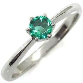 プラチナ エメラルド エンゲージリング 一粒 婚約婚約指輪 エンゲージリング