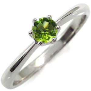 【送料無料】プラチナ ペリドット エンゲージリング 一粒 婚約婚約指輪 エンゲージリング【RCP】10P06Aug16