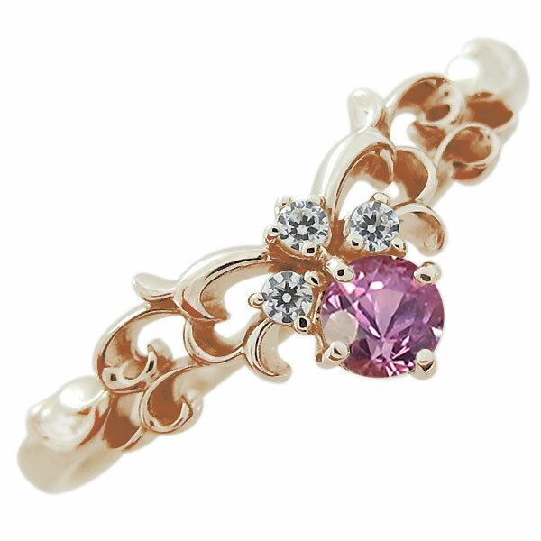 ティアラ エンゲージリング ピンクサファイア 10金 婚約指輪 ファランジリング