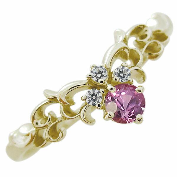 ピンクサファイア エンゲージリング ピンキーリング 18金 ティアラリング 婚約指輪