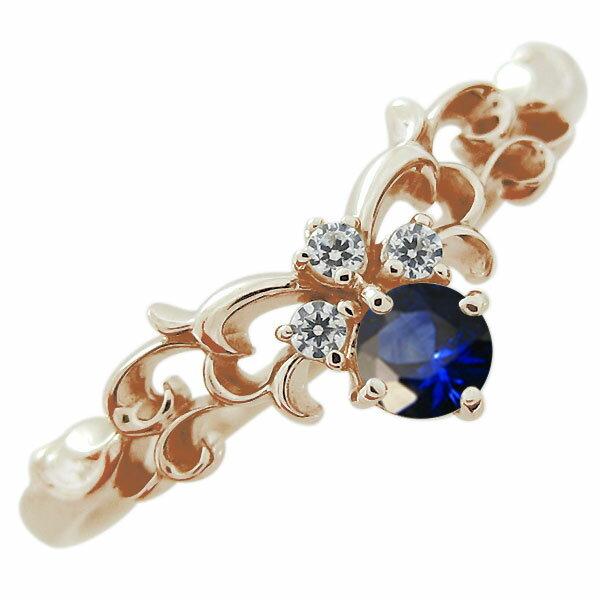 ティアラ エンゲージリング サファイア 10金 婚約指輪 ファランジリング