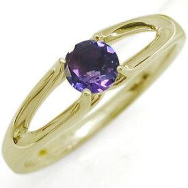 【ポイント5倍】一粒 婚約指輪 アメジスト エンゲージリング 18金 リング