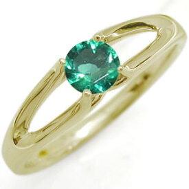 一粒 婚約指輪 エメラルド エンゲージリング 18金 リング