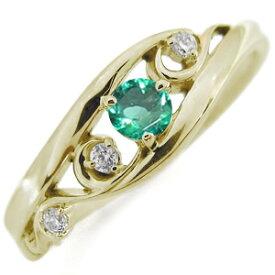 唐草 エンゲージリング エメラルド 18金 エンゲージリング アラベスク エンゲージリング 婚約指輪