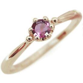 ピンクトルマリン エンゲージリング シンプル 王冠 10金 エンゲージリング 婚約指輪