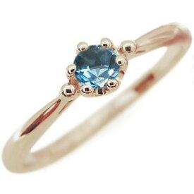 ブルートパーズ エンゲージリング シンプル 王冠 10金 エンゲージリング 婚約指輪