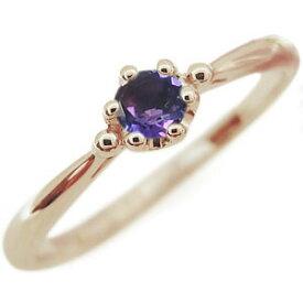 アメジスト 指輪 エンゲージリング シンプル 王冠 10金 エンゲージリング 婚約指輪