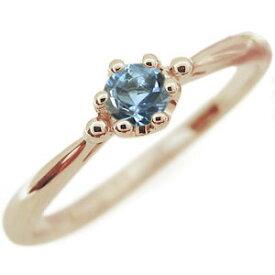 アクアマリンサンタマリア エンゲージリング シンプル 王冠 10金 エンゲージリング 婚約指輪