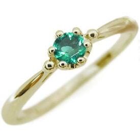 ピンキーリング 一粒 エメラルド 婚約指輪 18金 リング