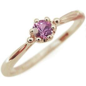 ピンクサファイア エンゲージリング シンプル 王冠 10金 エンゲージリング 婚約指輪
