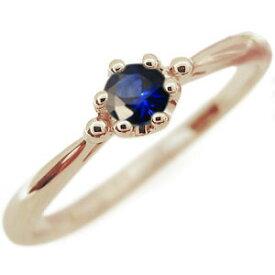 サファイア エンゲージリング シンプル 王冠 10金 エンゲージリング 婚約指輪