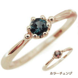 アレキサンドライト エンゲージリング シンプル 王冠 10金 エンゲージリング 婚約指輪
