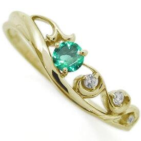 唐草リング アラベスク エンゲージリング エメラルド エンゲージリング 10金 婚約指輪