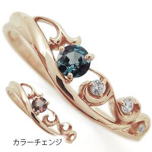 指輪 レディース おしゃれ アレキサンドライト エンゲージリング アラベスク K18 唐草 婚約リング