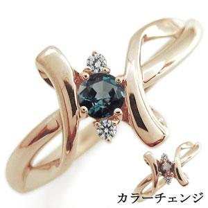 【送料無料】クロス エンゲージリング アレキサンドライト エンゲージリング K18 婚約指輪【RCP】10P06Aug16