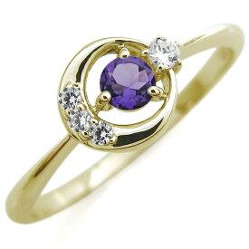 【ポイント5倍】誕生石 星 月モチーフ エンゲージリング ムーン 婚約指輪 K10 一粒