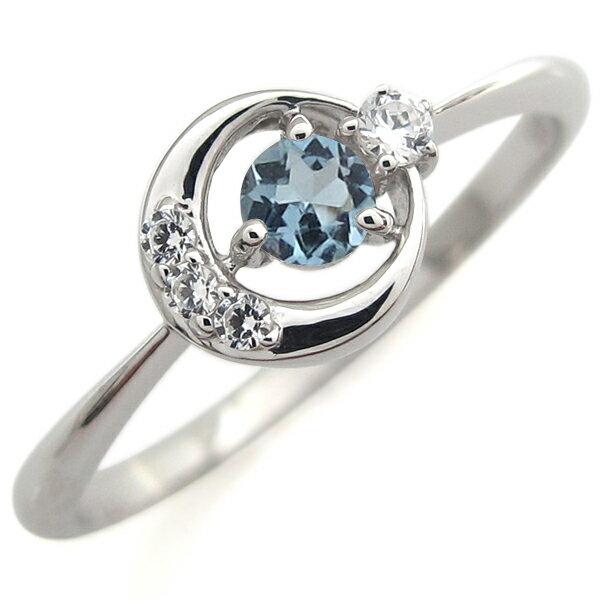 プラチナ アクアマリンサンタマリア エンゲージリング 月モチーフ 婚約指輪 レディース 人気 リング