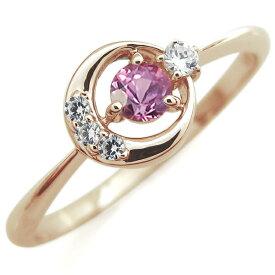【ポイント5倍】ピンクサファイア 月モチーフ エンゲージリング 星 10金 婚約指輪