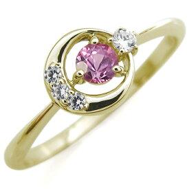 【ポイント5倍】月モチーフ エンゲージリング ピンクサファイア K18 婚約指輪 ピンクサファイアリング