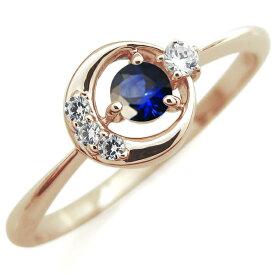 【ポイント5倍】サファイア 月モチーフ エンゲージリング 星 10金 婚約指輪
