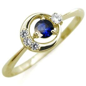 【ポイント5倍】月モチーフ エンゲージリング サファイア K18 婚約指輪 サファイアリング