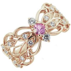【ポイント5倍】ピンクサファイア 指輪 バタフライ リング 蝶 10金 アラベスク リング