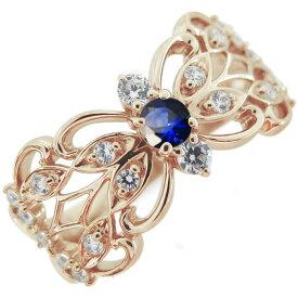 サファイア 指輪 バタフライ リング 蝶 10金 アラベスク リング